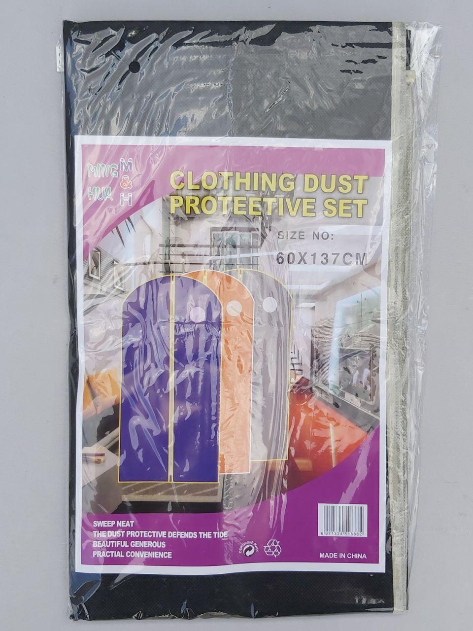 Чехол для хранения одежды флизелиновый на молнии черного цвета, размер 60*137 см