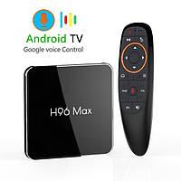 H96 MAX X2 4GB/32GB DDR4(S905X2) С ГОЛОСОВЫМ УПР. Android 9.0