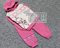 Зимний тёплый 92 12-18 мес детский спортивный костюм для девочки детей начёс флис зима ТРЕХНИТКА 4825 Розовый