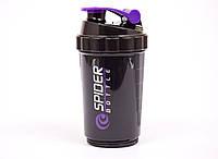 Спортивный трехкомпонентный шейкер SPIDER 500 мл. (1223) Фиолетовый