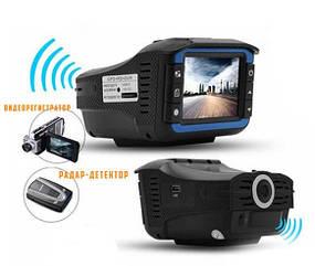 Видеорегистратор DVR VG3 с антирадаром Full HD, регистратор в авто ДВР + антирадар DVR V3