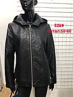 Куртка женская кож/зам размер батал 50-60чёрного цвета с капюшоном на молнии
