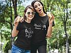 "Футболка на девичник ""Bride to be"", фото 9"