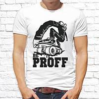 """Мужская футболка Push IT с принтом Cкейтбордист """"Be proff"""""""