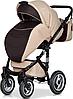 Дитяча універсальна коляска 2 в 1 Riko Brano 04 Mocca, фото 2