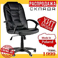 Офисное Компьютерное Кресло UFL 7410 Черное (Польша)