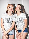 "Футболка на девичник ""To be Bride"", фото 6"