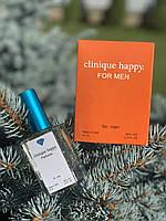 Чоловіча парфумерія Clinique happy тестер 50 ml виробництва ОАЕ Diamond