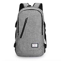 Рюкзак городской Dxyizu с выходом для гаджетов серый