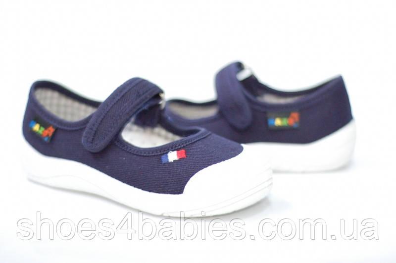 Текстильные туфли с усиленым носком девочке Nazo р. 25, 26, 29, 31, модель 005ba