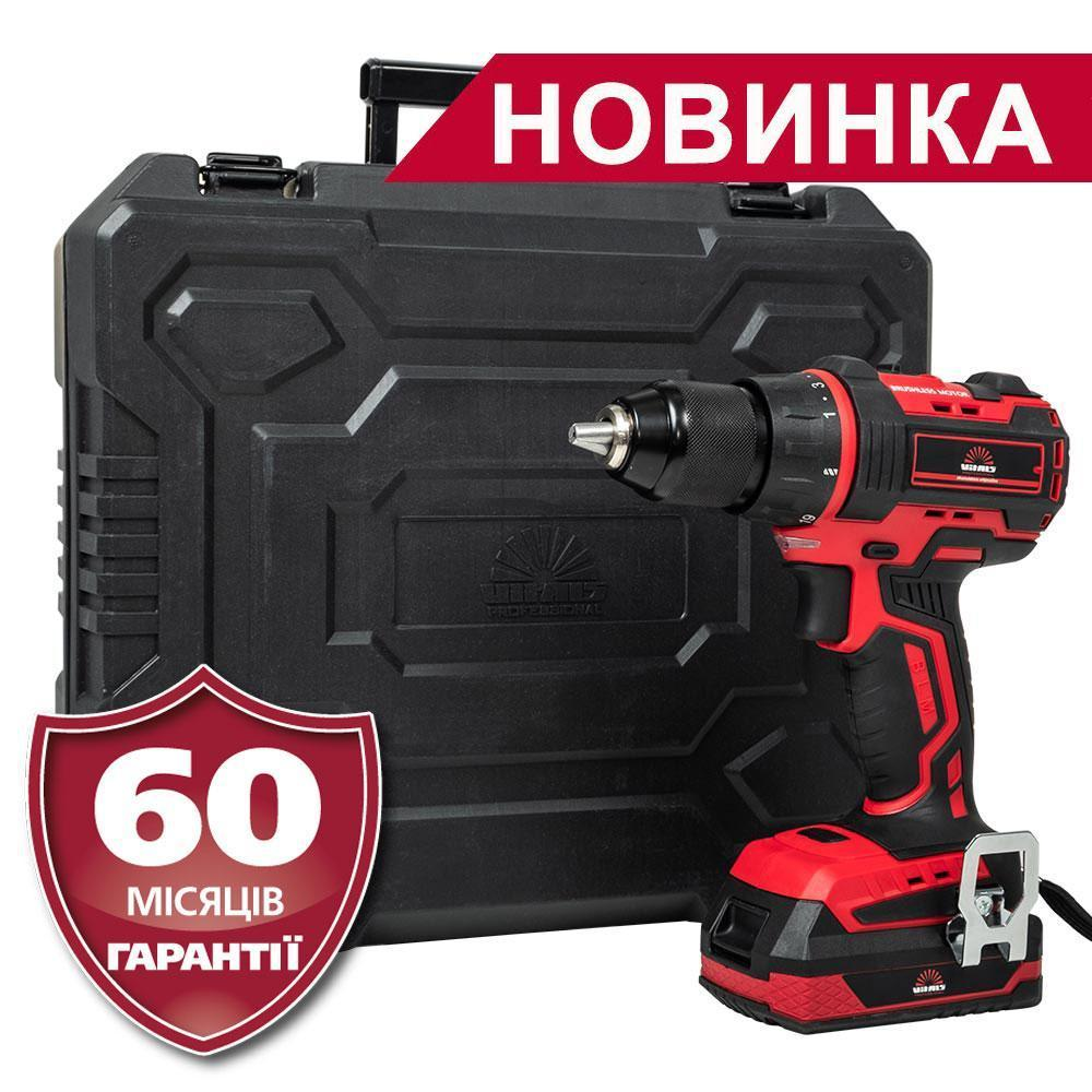 Дрель-шуруповерт  аккумуляторная 18В, 48 н/м, Латвия Vitals Professional AUpc 18/2tli Brushless kit
