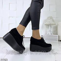 Женские черные туфли на шнуровке на платформе натуральный замш