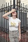 """Футболки на дівич-вечір """"Bride to be"""", фото 5"""