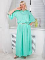 Длинное женское платье 694