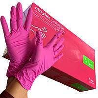 Перчатки нитриловые NITRYLEX pink (50 пар) неопудренные, нестерильные, диагностические