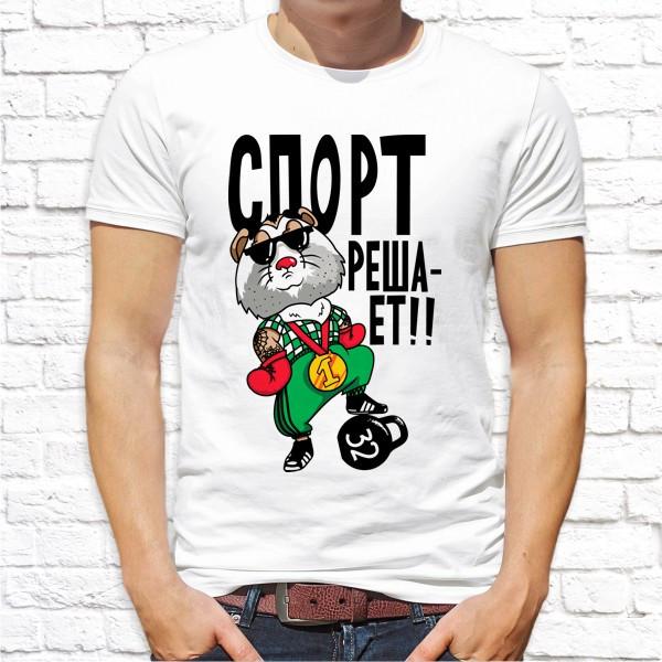 "Мужская футболка с принтом ""Спорт решает !!"" Push IT"