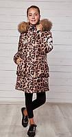 Красивая зимняя подростковая куртка для девочки «Софи» TM Manifik