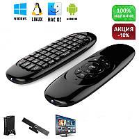 Беспроводная клавиатура, мини пульт (аэромышь) для Smart TV, AIR MOUSE C120