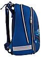 555958 Каркасный школьный рюкзак Yes H-12 Nitro Speed 29*38*15, фото 4