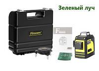 Лазерный уровень/лазерный нивелир 3D Firecore F93TG в кейсе