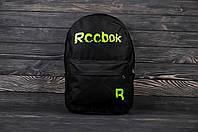 Рюкзак городской стильный качественный Reebok Graffiti, цвет черный (лого салатовый)