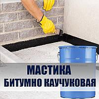 Мастика битумно каучуковая для гидроизоляции балкона