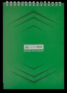 Блокнот на пружине Buromax Monochrome А5 48 листов клетка зелёный
