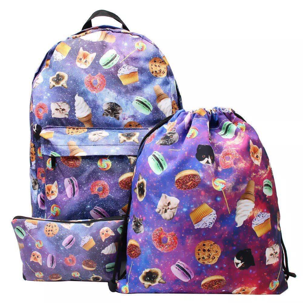 Школьный рюкзак Космос 3 в 1 с пеналом и сумкой
