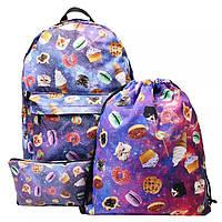 Школьный рюкзак Космос 3 в 1 с пеналом и сумкой, фото 1