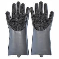 🔝 Хозяйственные силиконовые перчатки для уборки и мытья посуды Magic Silicone Gloves, Серые | 🎁%🚚