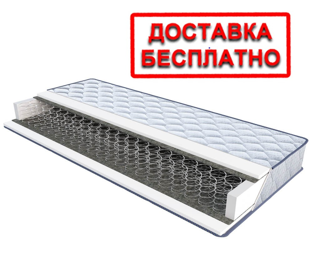 Матрас ортопедический Grafit/Графит Sleep&Fly Silver Edition ТМ ЕММ