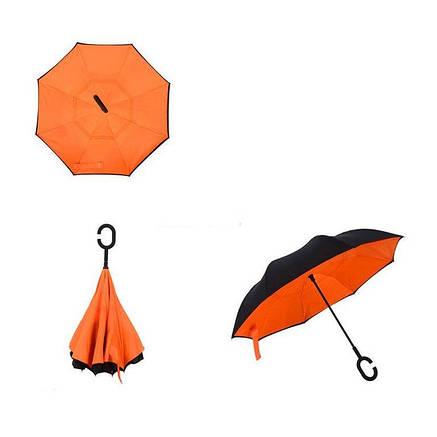 Зонт наоборот Up Brella однотонный Оранжевый, фото 2