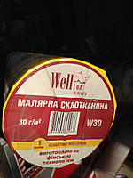 СТЕКЛОХОЛСТ МАЛЯРНЫЙ Wellton под покраску W30 (Финляндия) 50 м.кв.