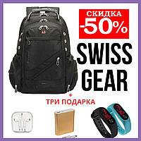 Рюкзак Swissgear 8810 Швейцарский black + PowerBank + часы + USB + дождевик  в ПОДАРОК