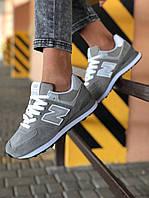 Стильные замшевые кроссовки New Balance 574 серые
