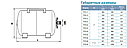 Бак для насосной станции 50 литров горизонтальный AQUATICA 779122, фото 8