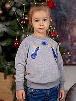 Свитшот ЭТНО-СИТИ с вышивкой Ангелочки 116 см Серый 3622, КОД: 739578