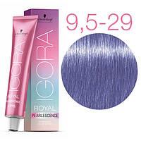 9.5-29 Краска для волос Schwarzkopf Professional Igora Royal Pearlescence Пастельный пепельно фиолетовый 60мл
