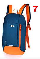 Рюкзак Quechua Arpenaz 10  (№ 7)
