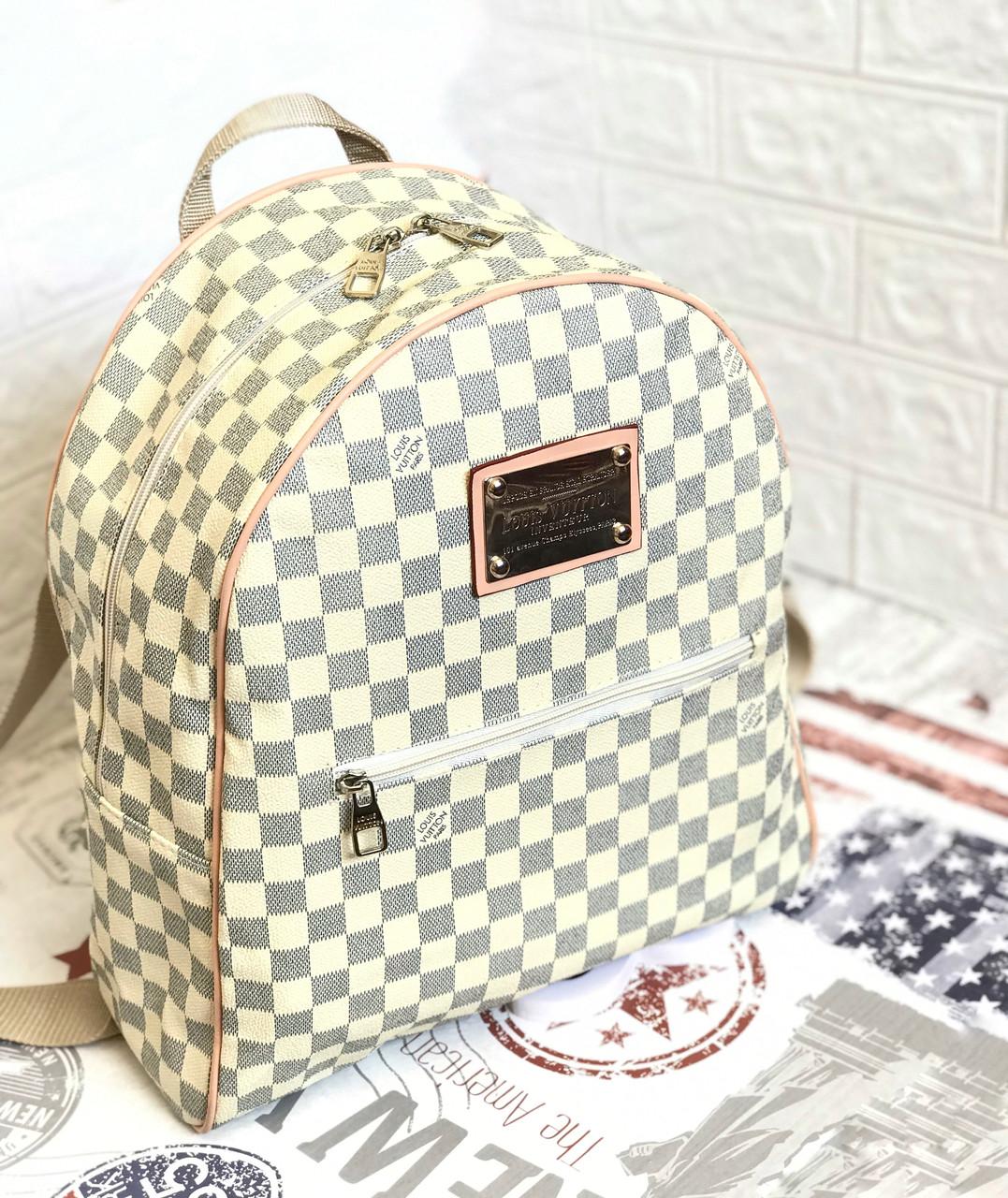 Рюкзак большой городской школьный   Louis Vuitton  (реплика Луи Витон) LV ,белый