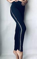Лосины женские, микродайвинг № 59 C  (норма), фото 3