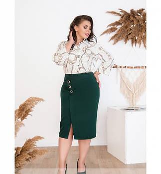 / Размер 50,52,54,56-58,60-62 / Женская классическая юбка 1870-1-Темно-Зеленый