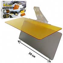 Антибликовый козырек для автомобиля HD VISION Visor Clear View, защита от солнца, фонарей, фар универсальный, фото 2