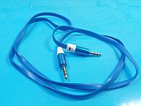 Аудио кабель AUX , штекер 3.5 jack стерео - штекер 3.5 jack стерео, синий плоский 1м
