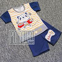 Детский летний костюм 86 9-12 мес комплект футболка и шорты на для мальчика мальчику на лето 4827 Синий