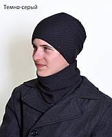 Новинка! Лофт зимний комплект полушерсть шапка+хомут. р.55-57 Черный, т.серый, металлик