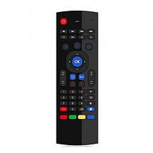 Бездротова клавіатура, міні пульт (аэромышь) для Smart TV, AIR MOUSE MX3