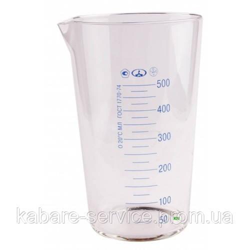 Мерный стакан\Мензурка 500 мл по ГОСТу (прилагается сертификат)