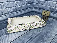 *10 шт* / Коробка для пряников / 150х280х35 мм / Весна/ окно-обычн  / лк / цв, фото 1