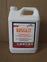 Гербицид ТОТАЛ (глифосат 480 г/л) 10 л. (лучшая цена купить)